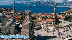 Kaleici (Old Antalya)